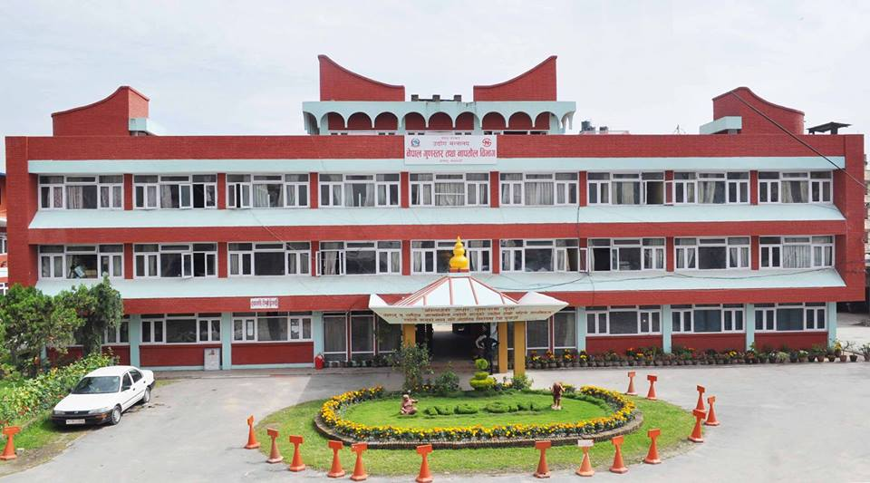 Nepal Bureau of Standards & Metrology